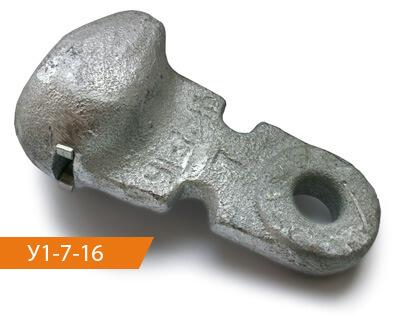 Ушко У1-7-16